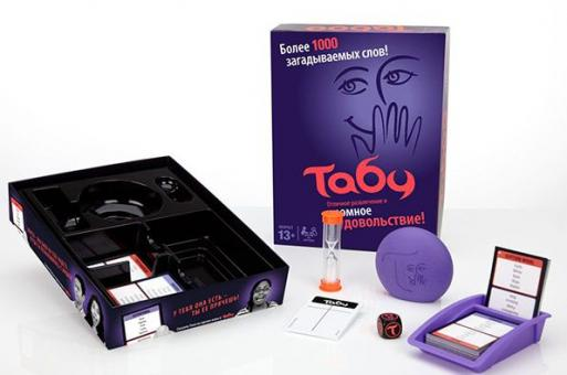 Игрушка игра Табу