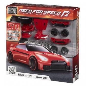 Транспортное средство Машинка NFS, Nissan GT-R