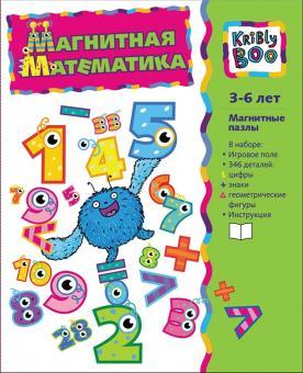Kribly Boo Магнитная книга для малышей Магнитная математика