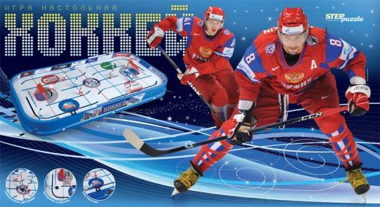 Настольная игра Хоккей с заездом за ворота  (STEP)