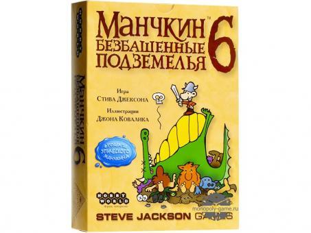 Настольная игра Манчкин-6.Безбашенные подземелья  Дополнеие