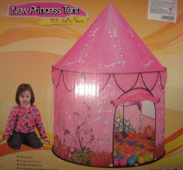 Игровой домик с мячиками Принцесса 2 (100 шариков)
